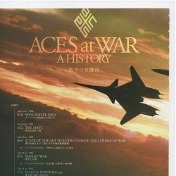 ACES at WAR:A History 皇牌空战原画集 War and Human